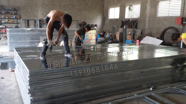 围挡板面龙骨焊接完成后